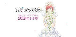 Go-Toubun no Hanayome vai estrear em Janeiro