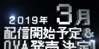 Hi Score Girl vai ter OVA com os episódios 13, 14 e 15