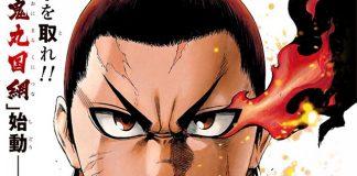 Hinomaru Zumou vai ter 3ª novel