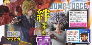 Kurapika e Killua em Hunter x Hunter