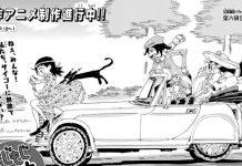 Majimoji Rurumo vai ter novo projeto anime