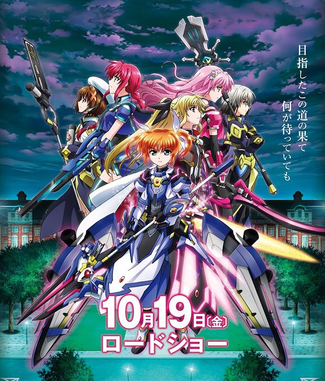 Nova imagem promocional de Magical Girl Lyrical Nanoha Detonation