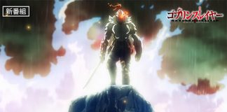 Novo trailer de Goblin Slayer