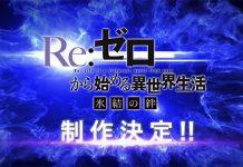 Re:Zero vai ter segunda OVA