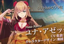 Trailer das personagens de Tales of Crestoria
