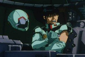 0083: Stardust Memory — UC 0083