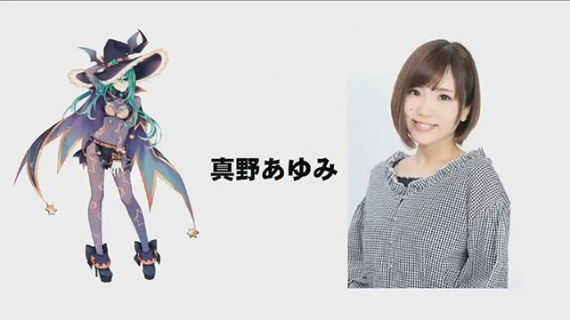 "Ayumi Mano é ""Seventh Spirit"" Natsumi."