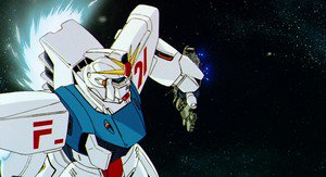 Gundam F91 —  UC 0123