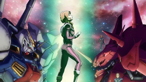 Mobile Suit Gundam: Twilight Axis — UC 0096