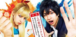 Novo trailer de Nisekoi Live-action