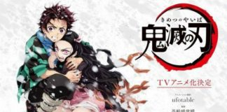 Revelado elenco de Kimetsu no Yaiba