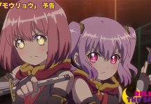 Trailer do episódio 3 de Release the Spyce