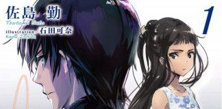 Ranking semanal de vendas – Light Novel – Japão – Outubro (8 – 14)