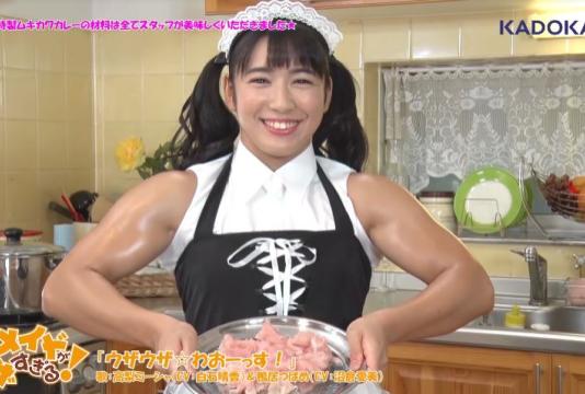 Videoclips da abertura e encerramento de Uchi no Maid ga Uzasugiru! com Deadlift Lolita