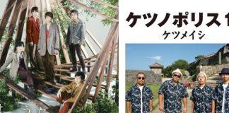 Ranking semanal de vendas – CD – Japão – Outubro (22 – 28)