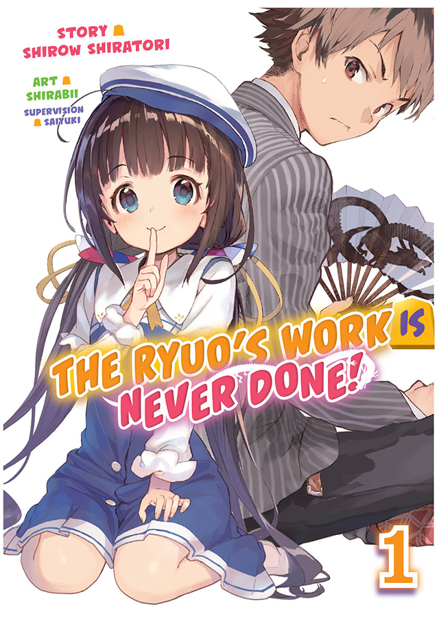 2. The Ryuo's Work is Never Done!