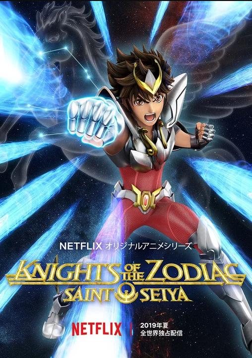 Remake de Cavaleiros do Zodíaco estréia no verão de 2019
