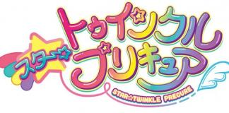 Toei Animation anuncia novo anime de Precure para 2019