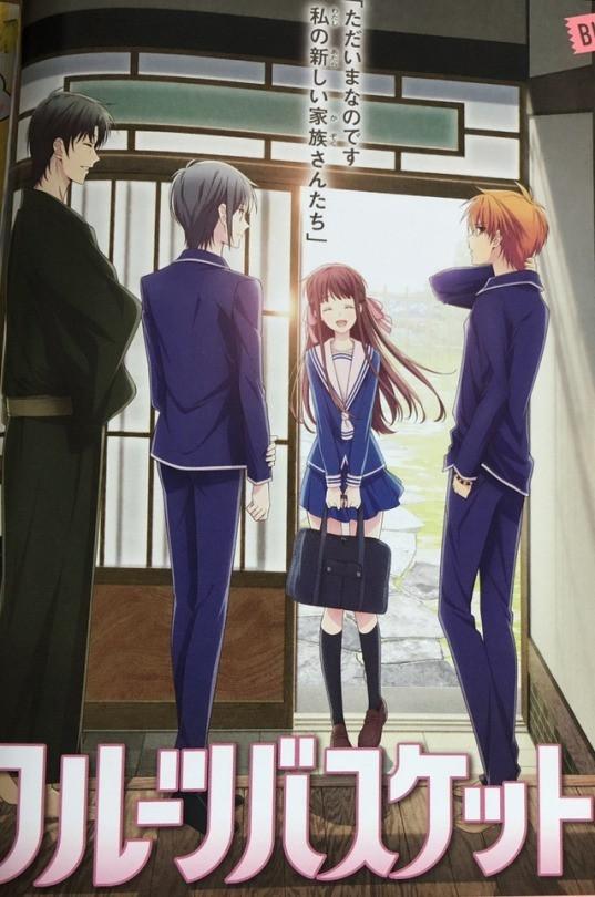 Anime_de_Fruits_Basket_em_2019