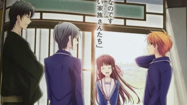anime de fruits basket pelo est u00fadio tms entertainment