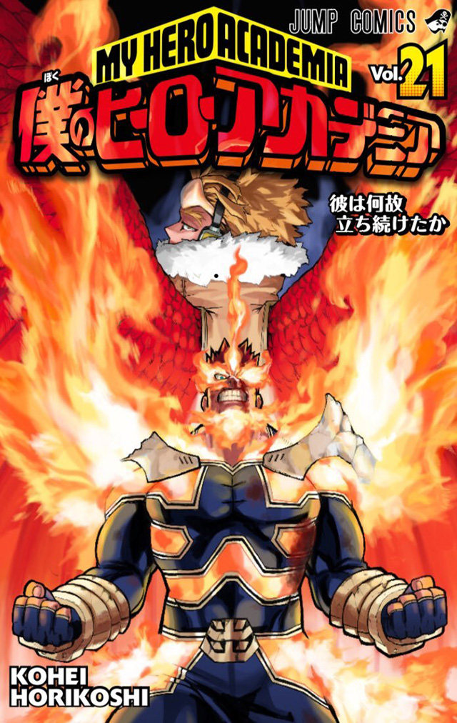 Capa do volume 21 do mangá de My Hero Academia