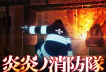 Confirmado: Fire Force vai ser anime