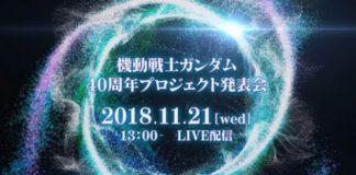 Dia 21 de Novembro vão ser anunciados novos projetos Gundam