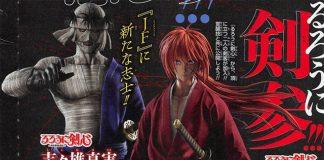 Jump Force confirma Cell, Piccolo, Kenshin e Shishio