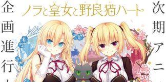 Nora, Princess, and Stray Cat vai ter novo anime