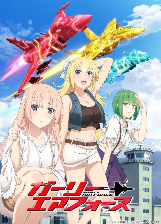 Nova imagem promocional de Girly Air Force