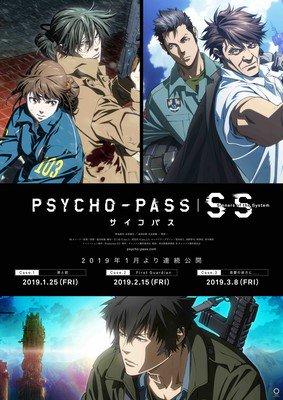 Psycho-Pass SS vai ter mangá