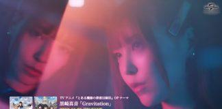 Videoclip da abertura de Toaru Majutsu no Index III