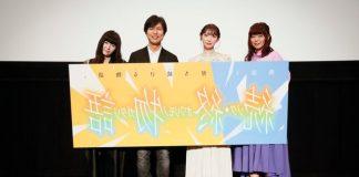 Zoku Owarimonogatari vai ser exibido nas TVs como série
