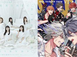 Ranking semanal de vendas – CD – Japão – Novembro (12 – 18)