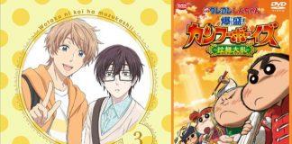 Ranking semanal de vendas – Blu-ray/DVD – Japão – Novembro (12 – 18)