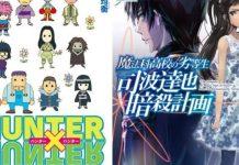 Ranking mensal de vendas Mangás/Light novels – Outubro