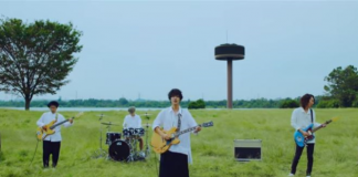Videoclip da abertura de Tsurune