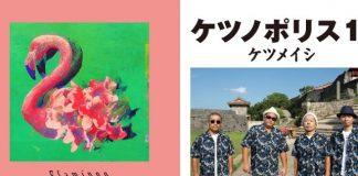 Ranking semanal de vendas – CD – Japão – Outubro 29 – Novembro 4