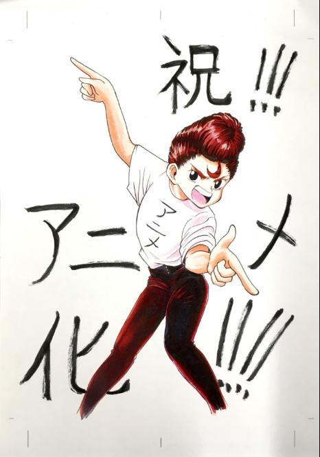 Anunciado anime de Jimoto ga Japan na Jump Festa 2019