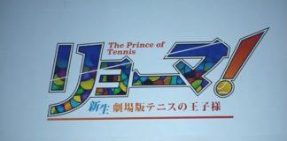Anuncido novo filme de The Prince of Tennis na Jump Festa 2019