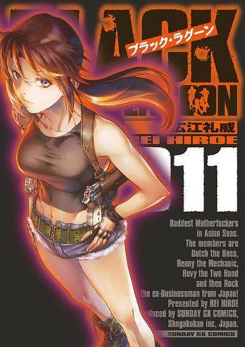 Ranking semanal de vendas – Manga – Japão – Novembro (19 – 25)