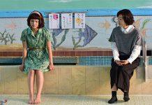 Cinema japonês contemporâneo gratuito no Museu do Oriente