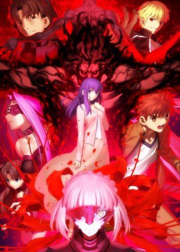 Decidido o tema de Fate/stay night Heaven's Feel II
