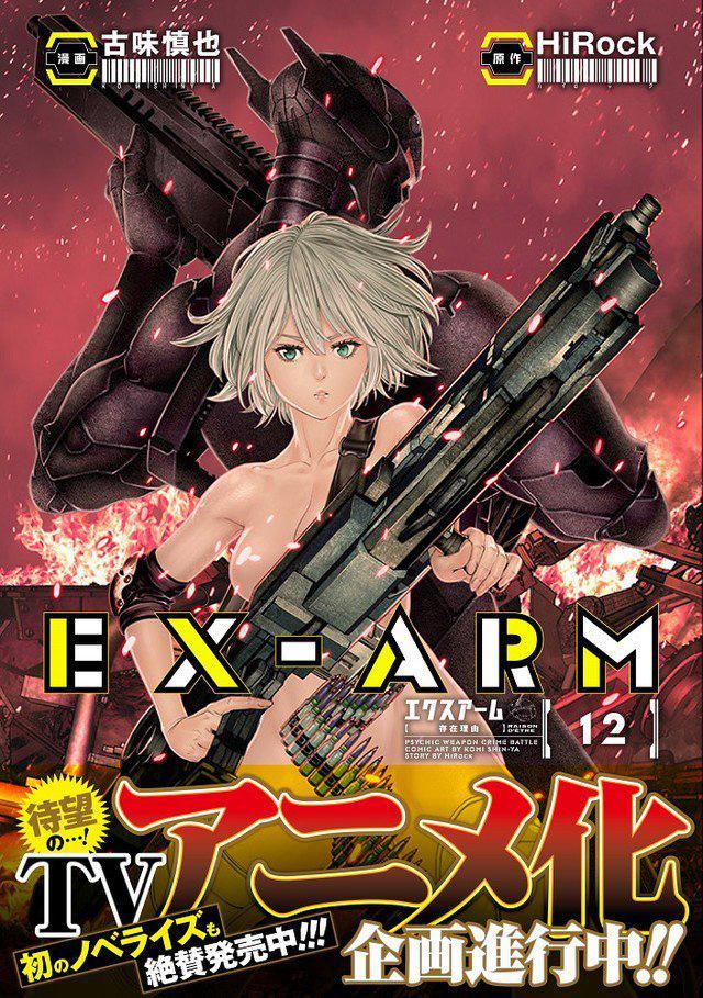 EX-ARM vai ser anime