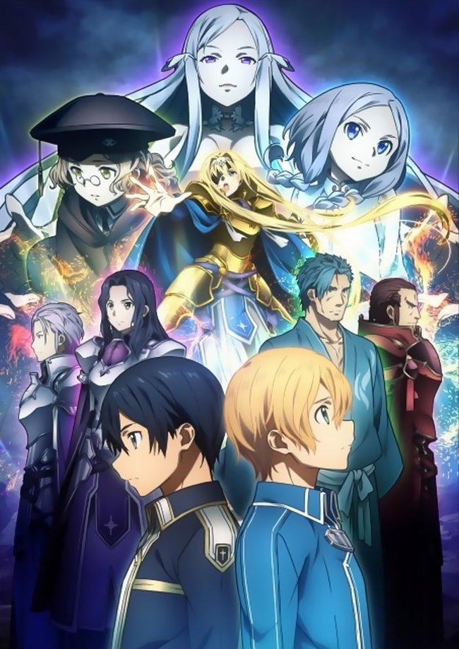Resultado de imagem para Sword Art Online: Alicization - Parte 2