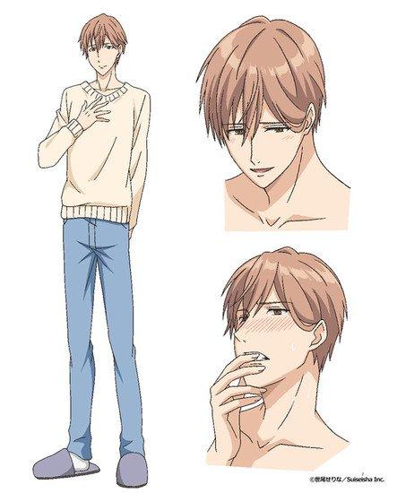 Junta Terashima é Keiichi Naruse