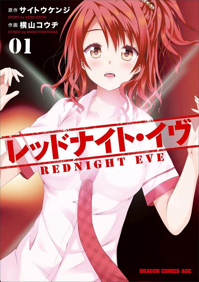 Mangá Rednight Eve chegou ao fim