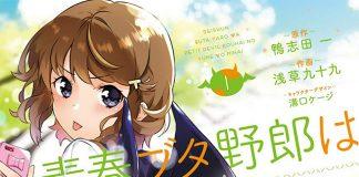 Mangá de Seishun Buta Yarou termina este mês