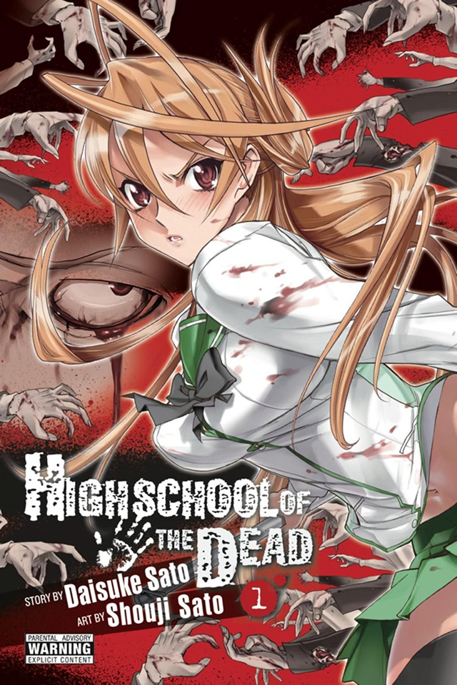 Não é fácil continuar Highschool of the Dead