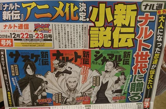Naruto Shinden vai ser anime